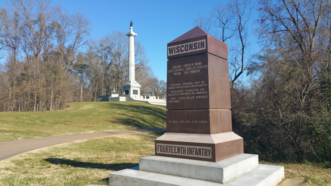 Vicksburg-Wisconsin Memorial